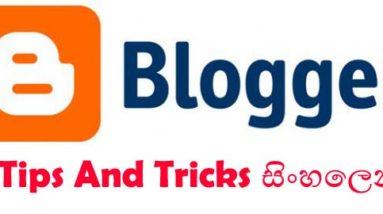 blogger tips sinhalen