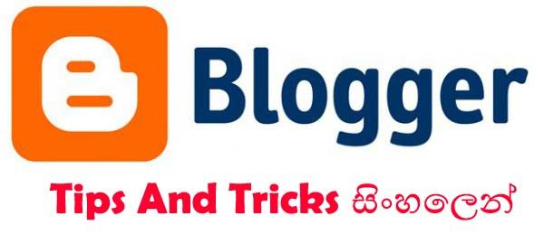 blogger tips sinhalen