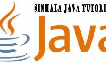 Java සිංහලෙන් ඉගන ගනිමු – Sinhala Java Tutorials