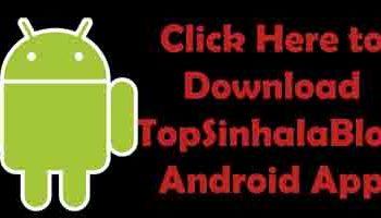 ඔබගේ බ්ලොග් එකට Android App එකක් නොමිලේම හදාගන්නේ කොහමද?