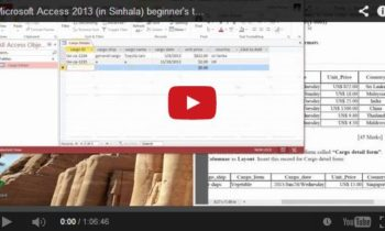 Microsoft Access 2013 Sinhala Video Tutorial – මිනිත්තු 66ක්