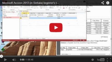 Microsoft Access 2013 Sinhala Video Tutorial