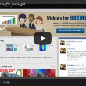 clickbank sinhala