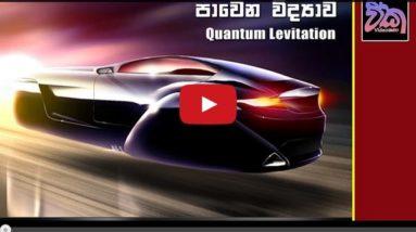 Quantum Levitation
