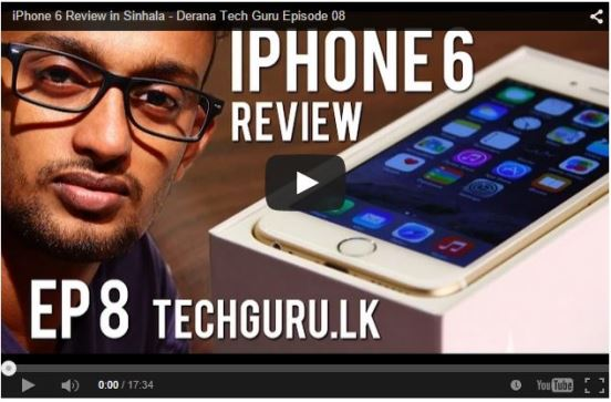 [Video] Apple iPhone 6 සිංහල Review