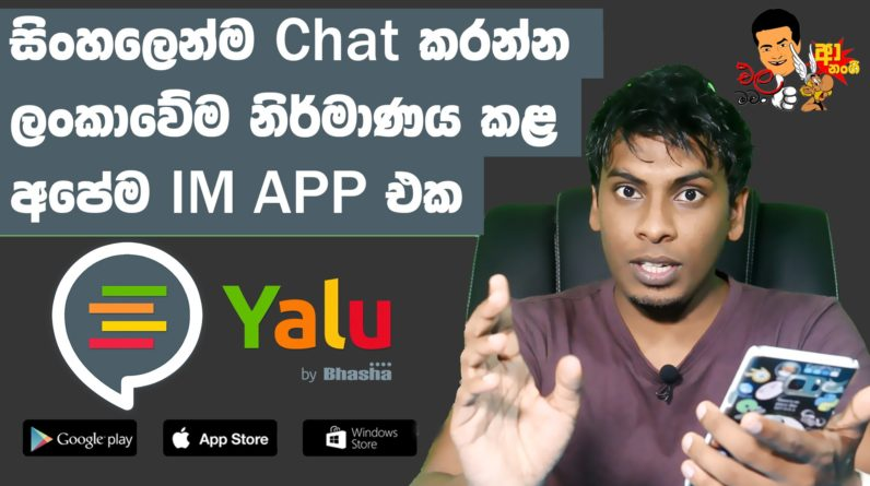 How to Find Sinhala Subtitles for Any English, Tamil or