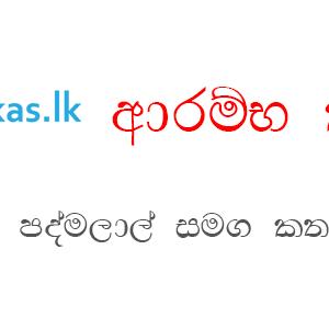 Takas Founder