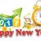 Happy New Year 2017 – පසුගිය වසරේ ජනප්රියම ලිපි